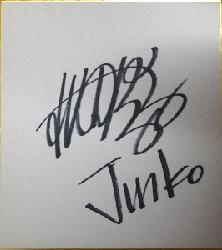 サイン横4.jpg