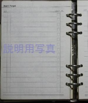 システム手帳D.jpg