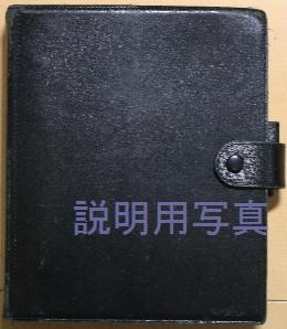 システム手帳A.jpg