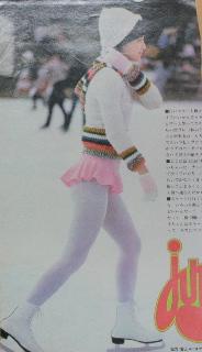 スケート2.jpg