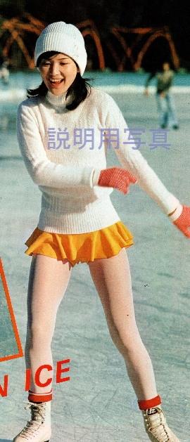 スケート2(1977)-2.jpg