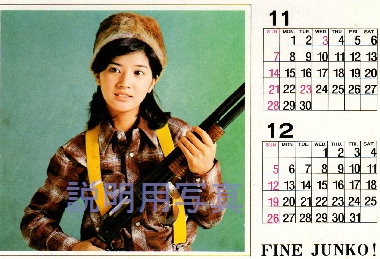 スポーツ卓上カレンダーe.jpg