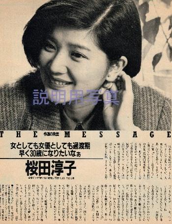 テレビジョン1-1984.jpg