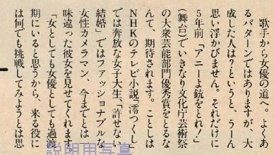 テレビジョン2.jpg
