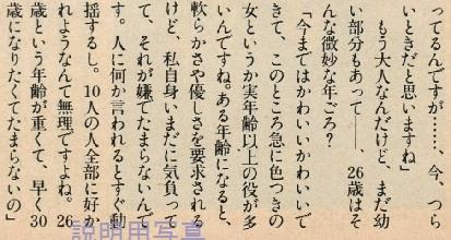 テレビジョン3.jpg