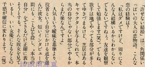 テレビジョン4.jpg
