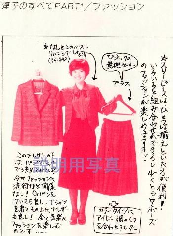 ファッション1.jpg