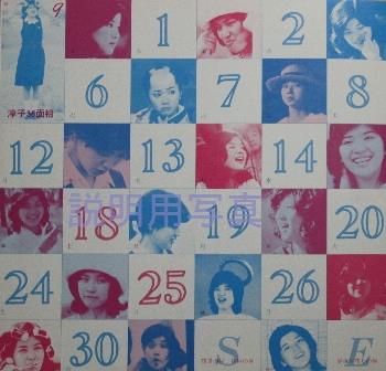 メモカレンダー13.jpg