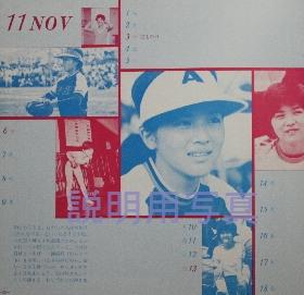 メモカレンダー15.jpg