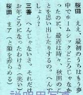 三善4.jpg