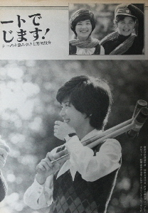 中島みゆき3.jpg