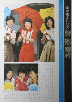 初恋時代4.jpg