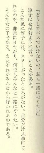 司葉子3.jpg