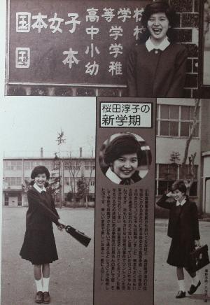 国本近代映画3.jpg