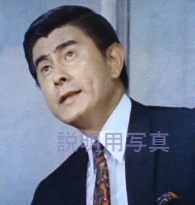 宇津井健さん.jpg