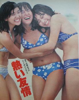 宏美さん咲子さんと.jpg