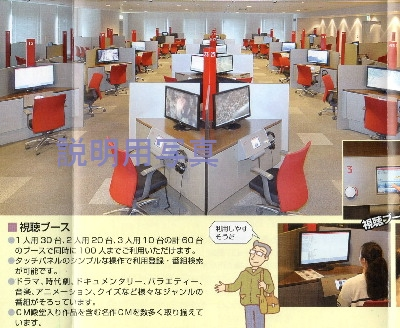 放送ライブラリー3.jpg
