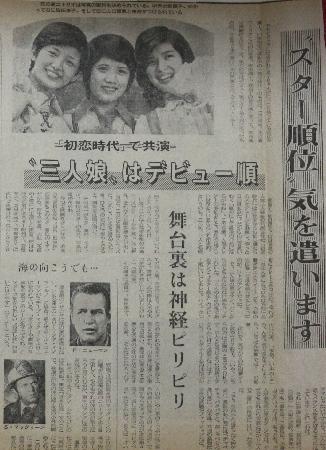 新聞スター順位-2.jpg