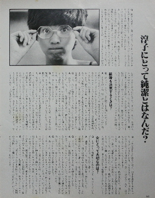 日傘Q&A.jpg