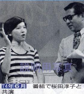 日刊スポーツ1974年桜田淳子1.jpg