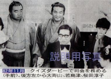 日刊スポーツ1982年桜田淳子2.jpg