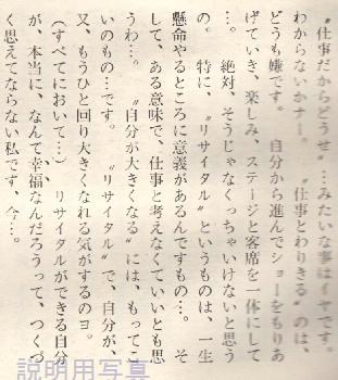 日記-a2.jpg