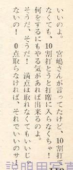 日記2-2.jpg