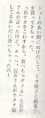 日記1.jpg