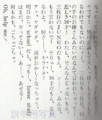 日記2.jpg