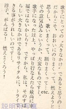 日記c2.jpg