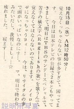 日記d.jpg