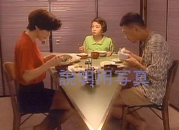 最初の夕食4.jpg