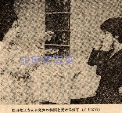 松田1-19770609.jpg