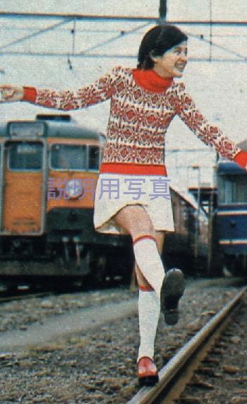 桜田淳子1973-2.jpg