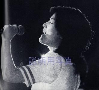 桜田淳子5.jpg