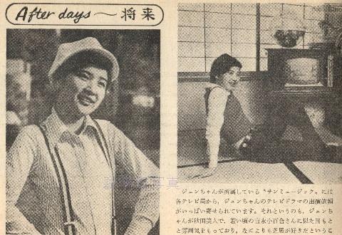 桜田淳子大百科8.jpg