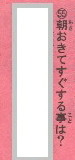 桜田淳子QA55.jpg
