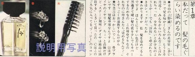 淳坊1-2.jpg