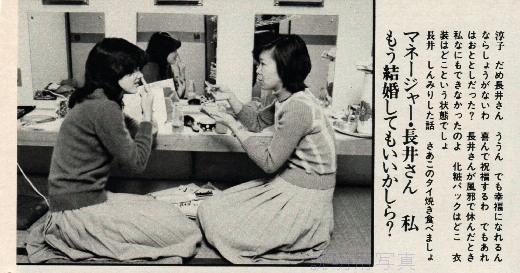 淳子18人5.jpg