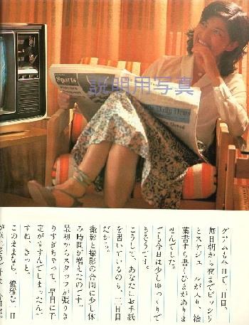 淳子です。1.jpg
