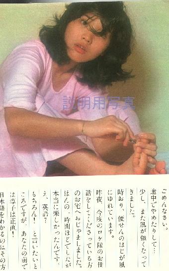 淳子です。2.jpg