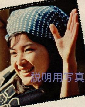 淳子とび4.jpg