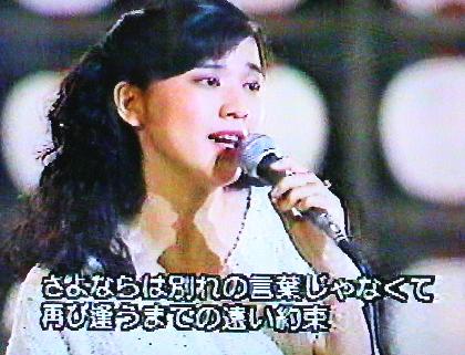 淳子セーラー服と機関銃2.jpg