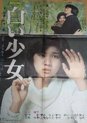白い少女3.jpg