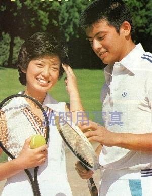 百恵友和テニス.jpg