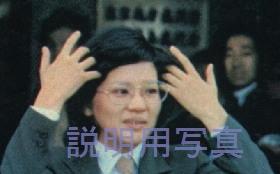 眼鏡1979.jpg