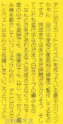 編み物.jpg