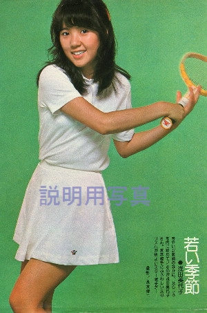 美代子テニス4.jpg