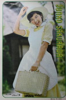 花占い1.jpg