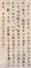 記事11-3.jpg